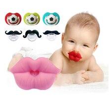 Силиконовая забавная Соска-пустышка для малыша, Соска-пустышка для младенцев, Соска-пустышка для малышей, Прорезыватель для новорожденных