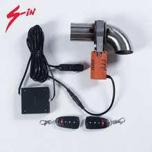 Cutout Valve Electric Exhaust 2.0inch 2.5inch Four Angle Adjustmen Remote Control