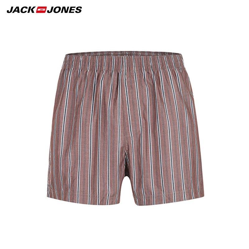 Jack Jones Men's Spring Boxer Shorts   219192512