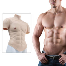 Realista falso silicone muscular terno barriga falsa simulação macho cosplay traje masculino falso peito bodysuit músculos