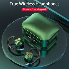 Bluetooth Headphone CVC Noise Redtction HD Call Wireless Earphones IPX7 Waterproof Earbuds HIFI Lossless Sound Quality 9D Stereo