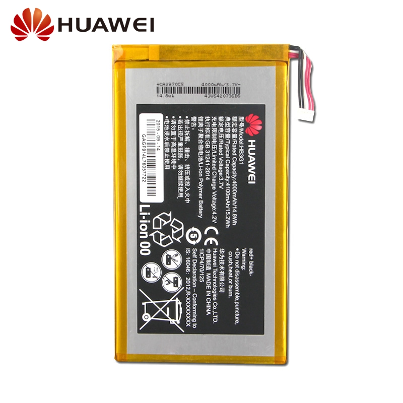 Huawei Original Replacement Battery HB4269B6EAW HB3G1 HB3G1H For For HUAWEI MediaPad7 Lite s7 301u 302 303 701 Battery 4000mAh in Mobile Phone Batteries from Cellphones Telecommunications
