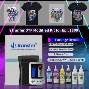 Whole setup DFT Transfer Film White Color Ink Printer with Software Modification Instructions DTF Direct Transfer Films Solution 1