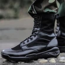 Сетчатые мужские армейские ботинки; дышащая легкая летняя обувь; мужские армейские ботинки на платформе; мужские черные ботинки; Zapatos Bota Hombre