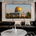 Dome of the Rock Wall Art Paintings Print on Canvas Art Posters And Pirnts Islamic Art Pictures Muslim Art Prints Home Decor