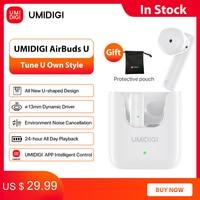 Umidigi airbuds u twsワイヤレスイヤホンbluetooth 5.1 encノイズリダクション380mah充電ボックススポーツヘッドセットとマイク