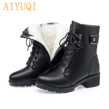 AIYUQI Ankle Boots Women Winter New 2020 Wool Warm Non-slip Ladies Large Size 41 42 43 Snow