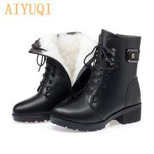 AIYUQI-Botines de lana antideslizantes para mujer, botas cálidas y antideslizantes de talla grande 41 42 43, novedad de invierno 2021