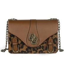 JUILE brand design Leopard Women Messenger Bag Fashion Decoration Ladies Chain Handbag And Wallet Printed Flip Shoulder
