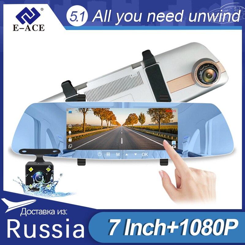 E-ACE Auto Dvr FHD 1080P Rückspiegel G-sensor DashCam Nachtsicht Video Recorder Dual Objektiv Auto Kamera mit Rückansicht Objektiv