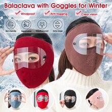 Балаклава зима лицо чехол с прозрачными очками ветрозащитный флис подкладка чехол для холода зимы
