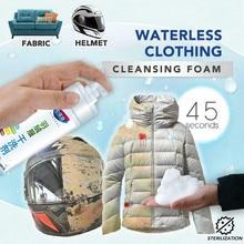 Удобная пуховая куртка без мытья спрей безводная одежда очищающая пена 180 мл очиститель зимней одежды