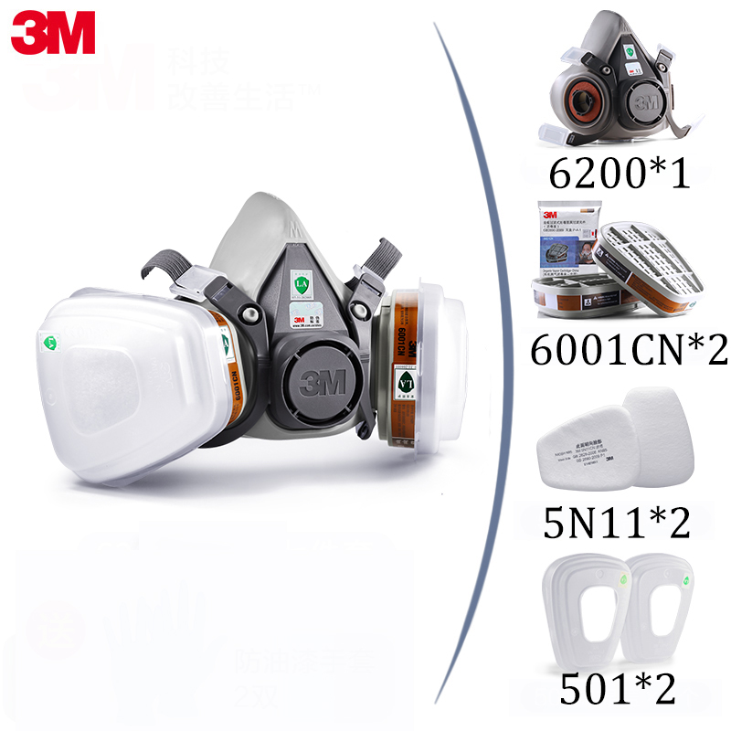 respiratore 3m 6200