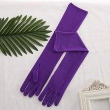 Элегантные Свадебные Вечерние перчатки фиолетового, зеленого, синего, желтого цвета для свадьбы, выпускного вечера, один размер, модные эластичные атласные женские розовые перчатки