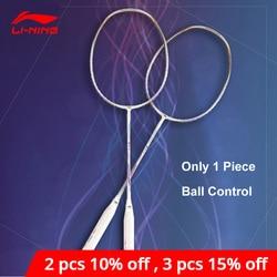 Li-ning Turbo Charging 7II TF raqueta profesional de bádminton, raqueta individual, Li Ning LiNing Equipment, raqueta deportiva AYPM326 ZYF245