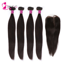 Ms Cat Hair Straight Peruvian Hair Bundles With Closure Remy Hair Weave 4 Bundles & Lace Closure Human Hair Bundles With Closure(China)