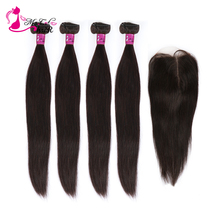 Ms Cat Hair Straight Peruvian Hair Bundles With Closure Remy Hair Weave 4 Bundles & Lace Closure Human Hair Bundles With Closure