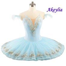Небесно Голубой балетный костюм Классическая сиреневая профессиональная
