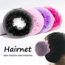 Rede invisível para cabelo, 1-2 peças, acessórios para cabelo, faixa de cabelo, para bailarina