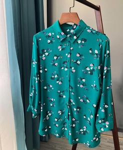 100%viscose Green Forest Printed Shirt Early Autumn Fresh Small Wild Flower Small Pointed Collar Seven-Sleeve Shirt(China)