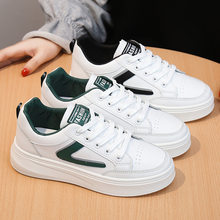 Lace-up flat-heeled small white shoes, low-top round toe white and green women's color matching casual platform shoes