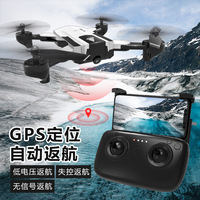 https://ae01.alicdn.com/kf/Hf386d46253f0465db2f6fc44b4f77f30o/Sg900-s-GPS-Unmanned-Aerial-Vehicle-FIXED-Point-1080P.jpg