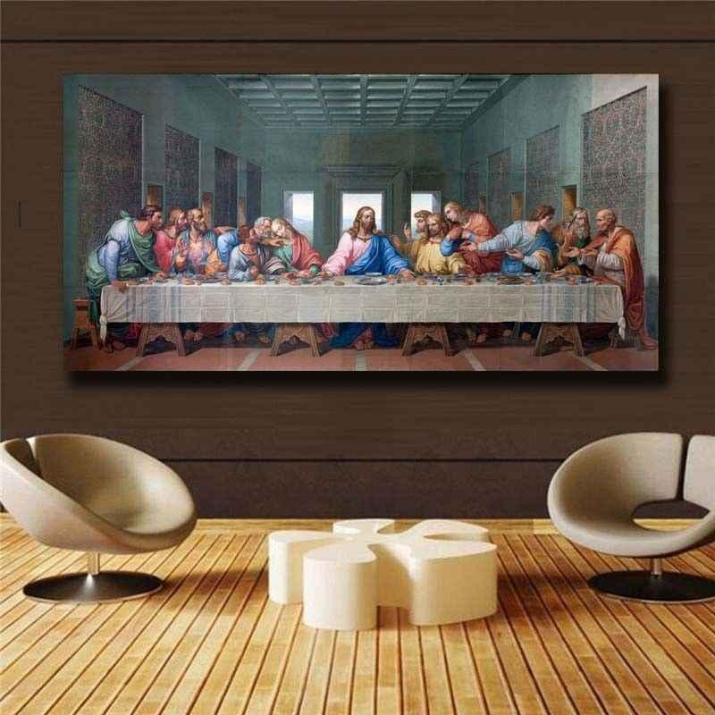 """לאונרדו דה וינצ 'י """"הסעודה האחרונה"""" HD הדפסה על בד ענק קיר תמונה (31x63)"""