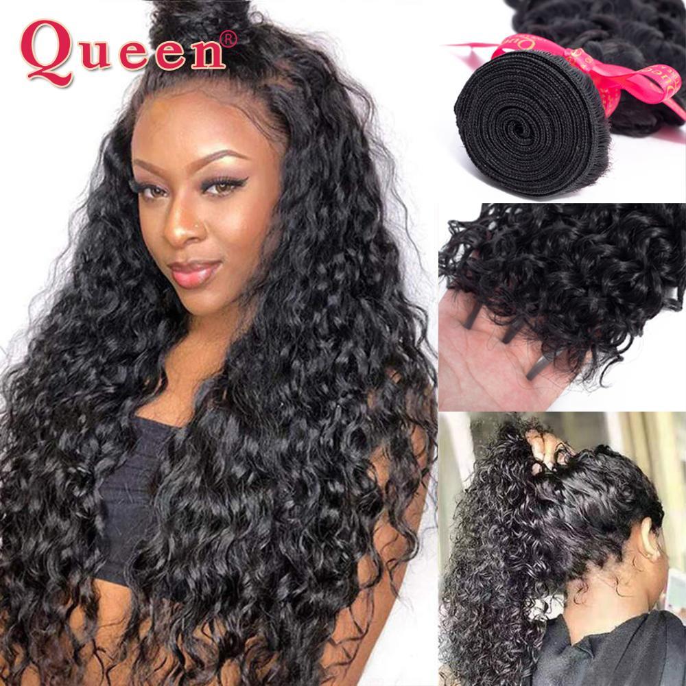 Rainha produtos do cabelo brasileiro onda de água pacotes 100% remy cabelo humano 1/3/4 pacotes cor natural dupla trama tecer extensões