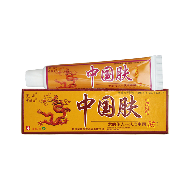 Zhongguofu Skin Care Cream Skin Psoriasis Cream Dermatitis Eczematoid Eczema Ointment Treatment Psoriasis Cream