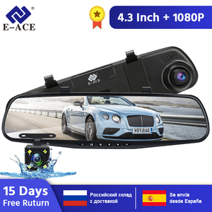 E-ACE Car Dvr Camera FHD 1080P Dash Cam 4.3 Inch Rearview Mirror Video Recorder With Rear View Camera Camcorder Auto Registrar(Hong Kong,China)