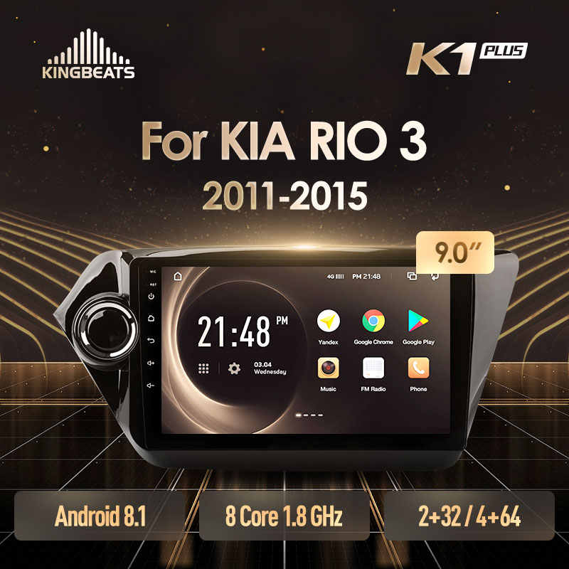 KingBeats Android 8.1 Octa-Core head unit 4G in Dash Car Radio Multimedia Video Player Navigation GPS For Kia RIO 3 2011-2015