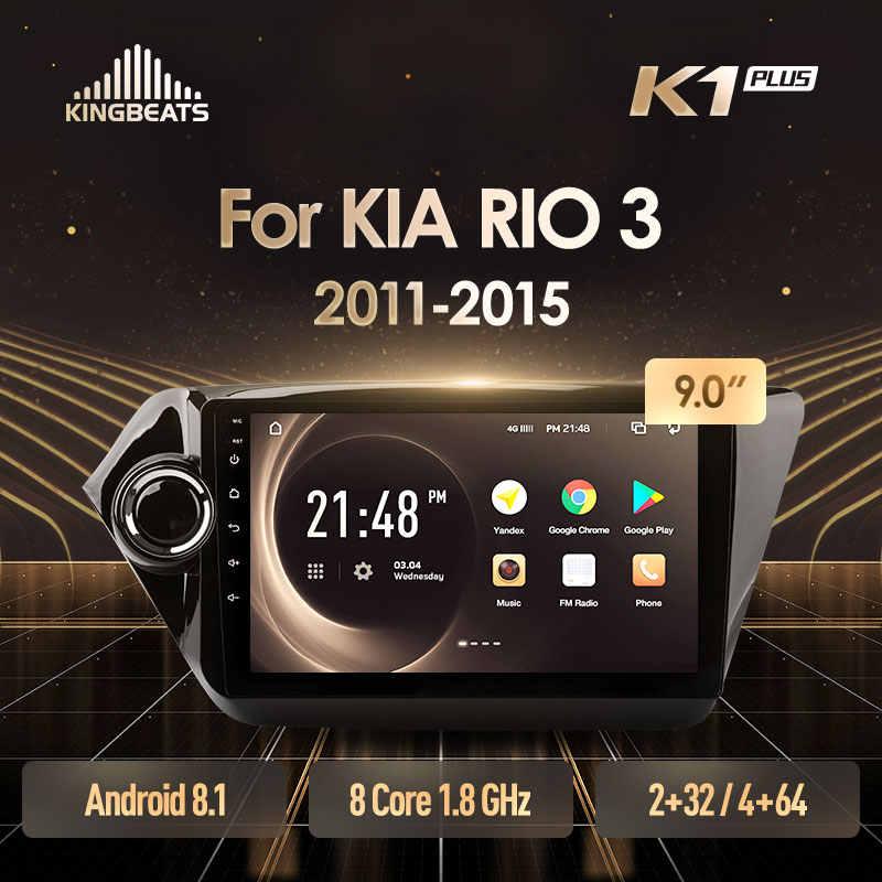 KingBeats アンドロイド 8.1 オクタ · コアヘッドユニット 4 グラムダッシュカーラジオマルチメディアビデオプレーヤーのナビゲーションの Gps 起亜リオ 3 2011-2015 no dvd 2 ディンダブルディンカー Android のカーステレオ 2din DDR4 2 グラム RAM 32 グラム ROM/4 + 64 グラム