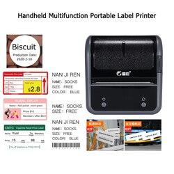 B3s sem fio mini 20-80mm bluetooth impressora de etiquetas térmica portátil para o telefone móvel android ios windows tag impressora