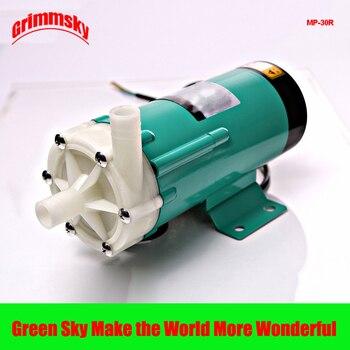 MP-30R 110V/220V 16L/Min plastic acid resistance magnetic pump mp 30r 110v 220v 16l min plastic acid resistance magnetic pump