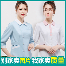 Uniform for nurses in beauty salon skin manager in separate suits female summer white medical uniform customized logo
