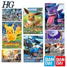 Toys Figure Assembly Pokemon-Pikachu Gengar Bandai Anime Solgaleo Kyurem Eevee Birthday-Gift