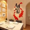 Estilo chinês peixe rico acrílico espelho adesivos de parede tv entrada diy arte decoração da parede sala jantar diy adesivos