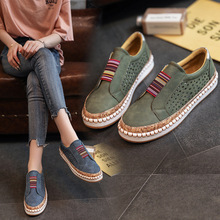 цены Women Flats Shoes Fashion Loafers Canvas Woman Flat Platform Slip-on Casual Ladies Sneakers Women Mixed Colors Plus Size 35-44