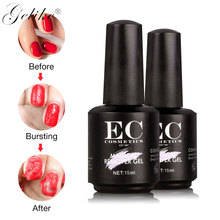 Gelike New Magic Remover Nail Polish Gel Cleaner UV  Soak Off Acrylic Primer