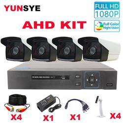 Камера видеонаблюдения YUNSYE, погодозащитная камера, 1080P, 5 МП, AHD, поддержка Plug and Play, Ultra HD, 5 Мп