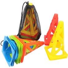 10 pçs 23 cm treinamento de futebol obstáculos cones de treinamento de futebol oco durável à prova de vento cones de futebol dobrável dropshipping
