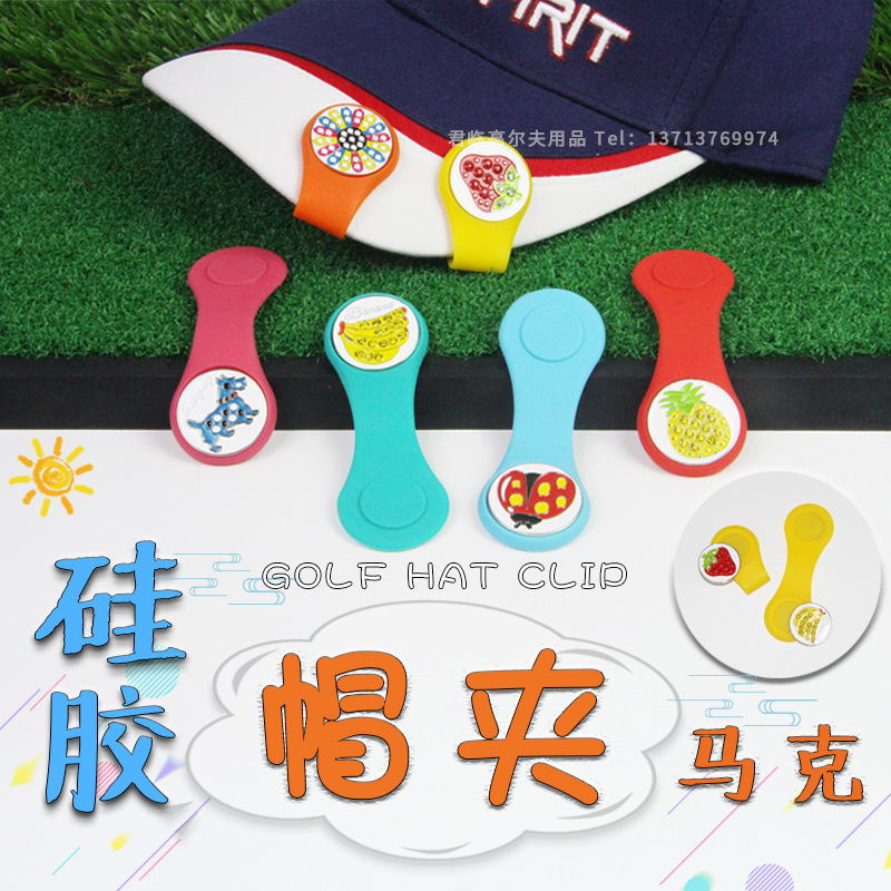Golf Silicone Cap Clip Mark Accessories Supplies Deconstructable Mark Fruit Animal And Plant Pattern Ballmarker Gift