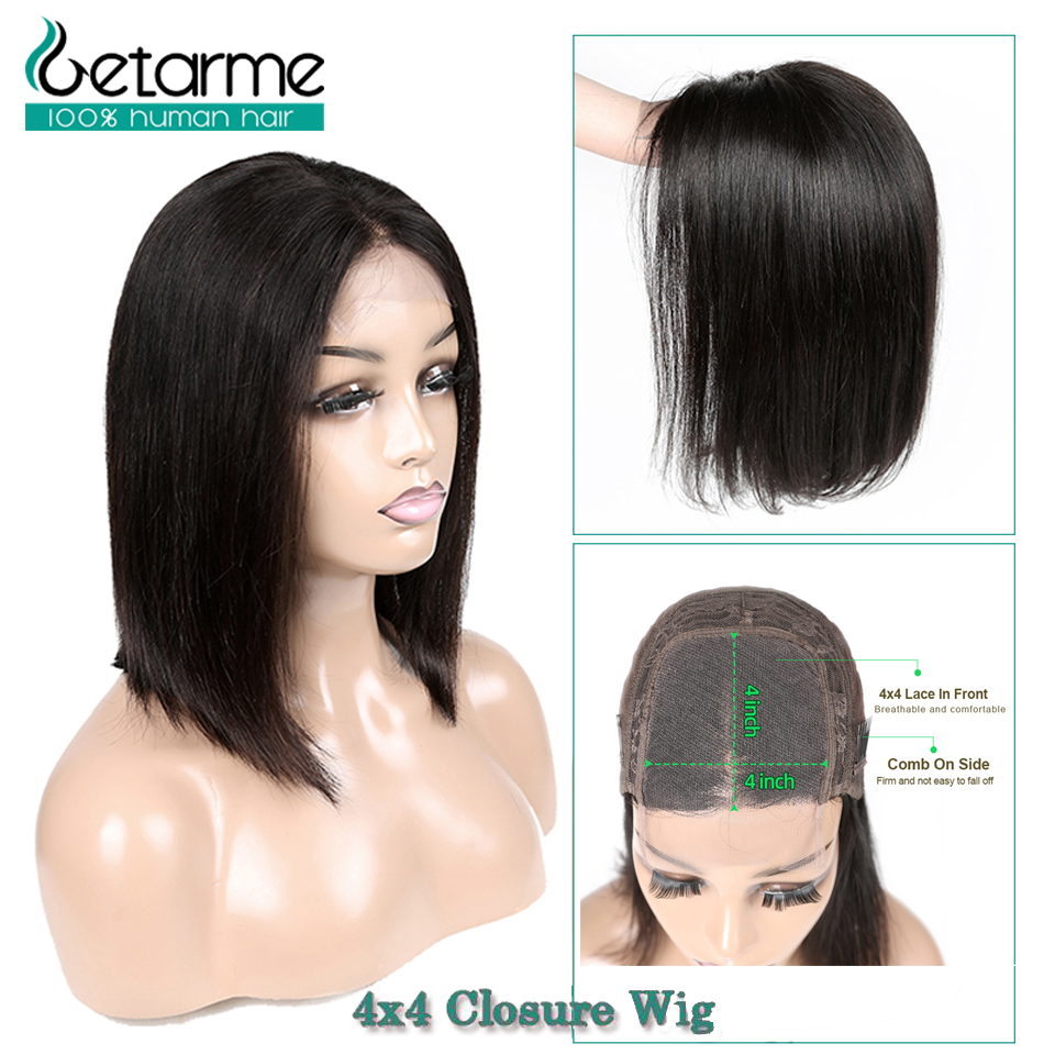 Getarme Brazilian Wig 4X4 Straight Lace Closure Wig Glueless Lace Closure Short Human Hair Wigs For Black Non Remy Closure Wig