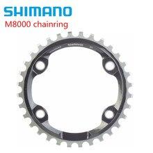 Shimano plato estrecho ancho M8000 SM CRM81, 30T, 32T, 34T, BCD96, 96BCD, M8000, corona