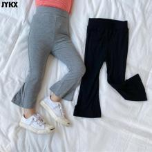 2021Children's Pants Girls' Solid  Gray And Black All-match Leggings Cotton Children's Pants Spring And Summer Boot Cut Pant