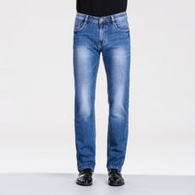Mock up brand jeans man Demin Pants Causal Straight Jeans for Mens