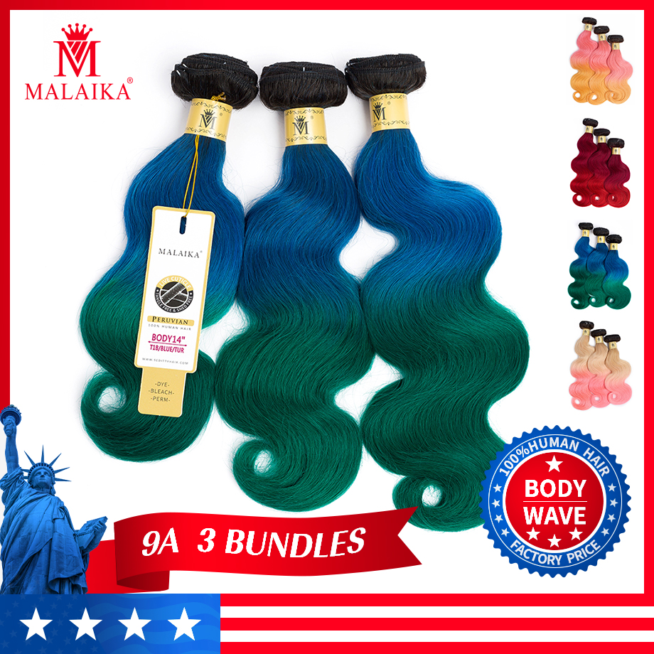 MALAIKA Body wave hair bundles Brazilian hair bundles body hair bundles human hair weft 3 bundles body wave hair 14 16 18