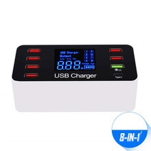 LED Display 8Port Multi Fast USB Charger Quick Charge 3.0 Multiple USB Phone Charging Station Universal USB HUB Charger QC 3.0