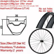 29 27.5 MTB wheels XC super light width 35mm carbon MTB 29 bike mountain wheel tubeless disc wheelest  15X100 12X142 pillar 1420