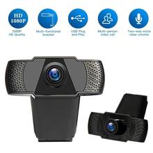 USB HD 1080P Webcam Built-in Microphone High-end Video Call